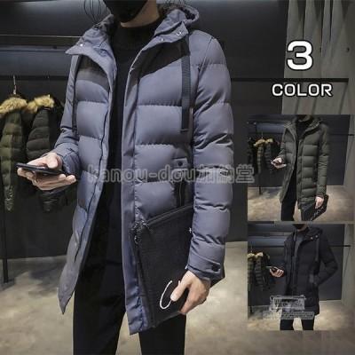 中綿コート メンズ ロングコート フード付き 中綿ジャケット キルティングジャケット あったか 防風 2020 新作