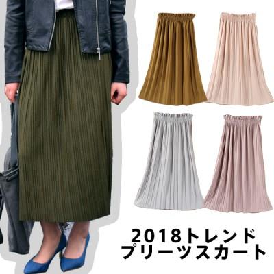 スカート プリーツスカート 2タイプ Aライン 春 秋 skirt001ウエストゴム入り skirt002ウエストゴムなし、裏地付き シャツ、ブラウンなどと合わせやすい