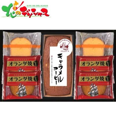 スイートバラエティギフト SWT-CO ギフト 贈り物 贈答 お祝い お礼 お返し プレゼント 内祝い 洋菓子 菓子 スイーツ 人気 おすすめ 北海道 送料無料 お取り寄せ