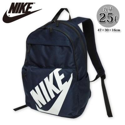 送料無料 メンズ リュックサック バックパック NIKE ナイキ 25L エレメンタル スポーツバッグ 紳士