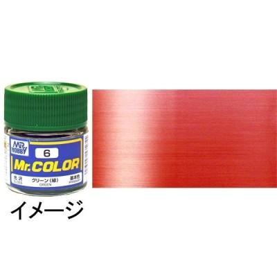 ミスターカラー メタリックレッド 自動車ほか・基本色 :クレオス メタリック塗料 ノンスケール C75