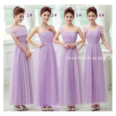 二点パーティードレス ブライズメイドドレス お花嫁 カラー ウェディングドレス司会者 二次会 プリンセスライン 披露宴 ロングドレス