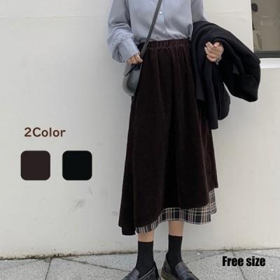 コーデュロイ スカート ボトムス  レディース レイヤード風 ロング 黒  ウエストゴム ボトムス マキシ丈 40代 50代 60代 女性 ファッション