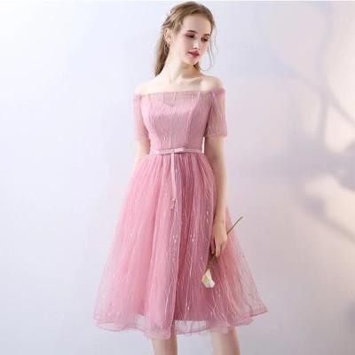 フォーマル ひざ丈 婚礼 成人式 ドレス DR-0010