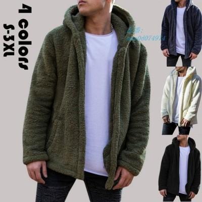 ボアジャケット メンズ フリース ビッグシルエット ジャケット フード付き 厚手 モコモコ ブルゾン コート 純色 4色 高品質 暖かい ジャケット パーカー 秋冬