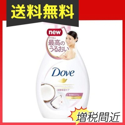 Dove(ダヴ) ボディウォッシュ リッチケア ココナッツ&ジャスミン 480g (ポンプ)