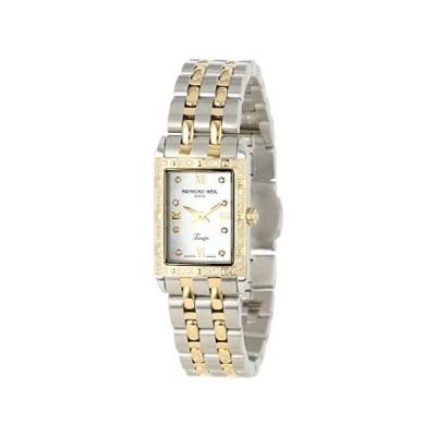 Raymond Weil Women's 5971-SPS-00995 Tango Rectangular Two-Tone 40 Diamonds