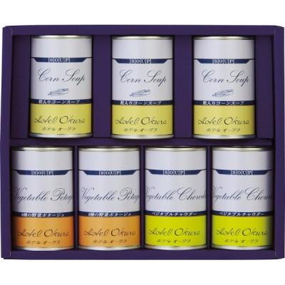 〔ギフト〕ホテルオークラ スープ缶詰 詰合せ(7缶) 30