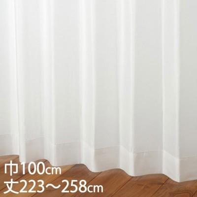 レースカーテン UVカット | カーテン レース アイボリー ウォッシャブル 防炎 UVカット 遮像 巾100×丈223〜258cm TD9530 KEYUCA ケユカ