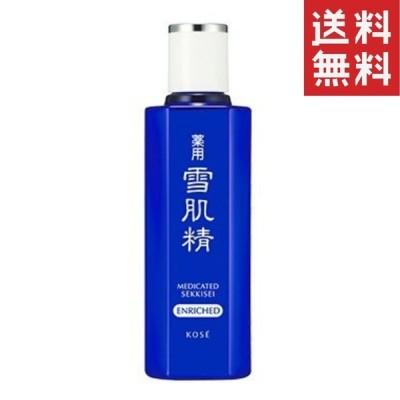 コーセー 薬用 雪肌精 エンリッチ(しっとり)200mL 送料無料
