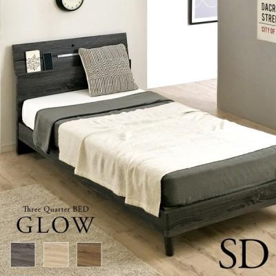LEDライト/2口コンセント付き セミダブルベッド ベッドフレーム フレーム ベッド スノコ すのこ床 木製 宮付き ベッド GLOW(グロウ) セミダブルサイズ 3色対応