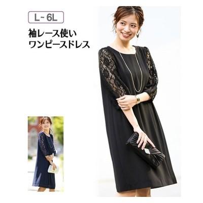 パーティードレス パーティドレス 大きいサイズ 袖レース使い ワンピースドレス ニッセン L-6L  nissenp0