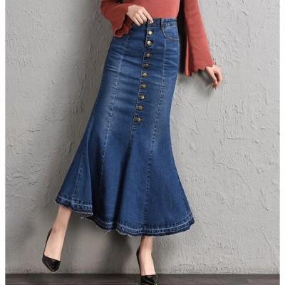 マーメイドデニムスカート 人魚タイトスカート ロングスカート 大きいサイズ マキシスカート  送料無料