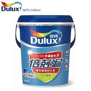 Dulux 得利 倍剋漏屋頂隔熱防水漆 冰雪白 3.6L 室內降5度 防水長達5年