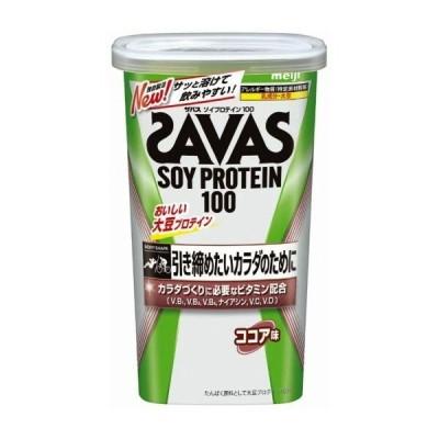 【プロテイン】SAVAS(ザバス) SOY PROTEIN(ソイプロテイン)100 ココア味 231g CZ7471【550】