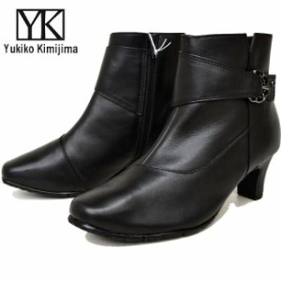 新作 ユキコ キミジマ Yukiko Kimijima ショートブーツ ブーティー レディース 本革 レザー 8130 (予約)は3~5営業日後の出荷です。