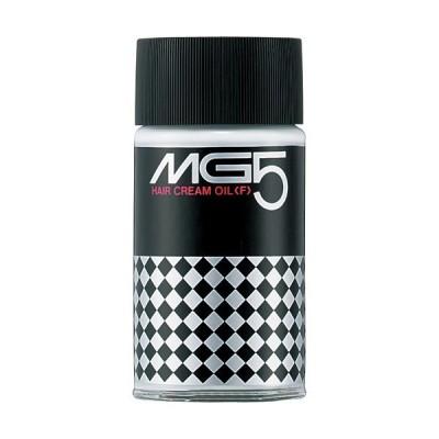 資生堂 MG5 エムジー5 ヘアクリームオイル F 150mL