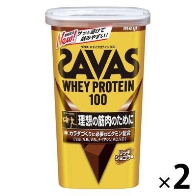 ザバス(SAVAS) ホエイプロテイン100 リッチショコラ味 14食分 1セット(2袋) 明治 プロテイン