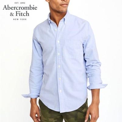 アバクロ シャツ メンズ 正規品 Abercrombie&Fitch 長袖シャツ オックスフォード ボタンダウンシャツ  OXFO 父の日 ギフト プレゼント ラッピング無料