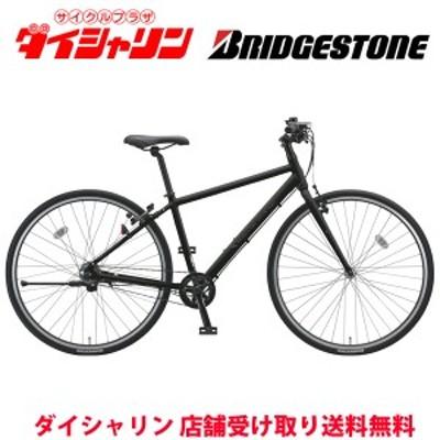 配送も店頭受取も可 自転車 ブリジストン クロスバイク NF8B48 オルディナ F8B T.Oマットブラック T.Xクロツヤケシ ツヤ消しカラー ブリ