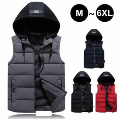 メンズ 中綿ベスト フード付き ジャケット ベスト 中綿 無地 フード取外し可能 秋 冬 お兄系 カジュアル 送料無料
