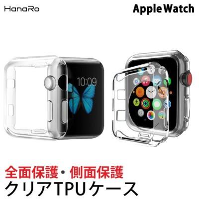アップルウォッチ カバー クリアケース apple watch series6 series5 series4 保護カバー TPUケース 40mm 44mm 38mm 42mm Series3 Series2