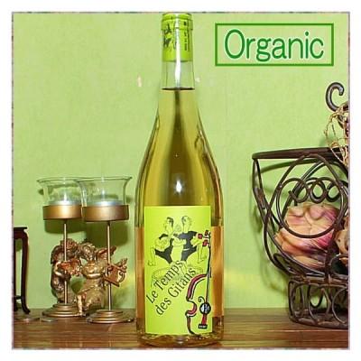 ル・タン・デ・ジタン ブラン 2018 白 マス・ド・ジャニーニ  エコセール認定 オーガニックワインオーガニック認証の自然派ワイン