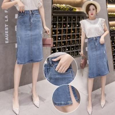ダメージスリットデニムスカート デニムスカート ハイウエストスカート スカート デニム スリット Aライン ポケット ファッション