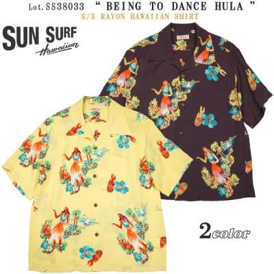 "【 SS38033 】 サンサーフ "" BEING TO DANCE HULA "" 半袖 アロハシャツ SUN SURF SS38033"