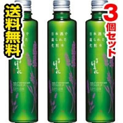 ▲3個セット・送料無料▲会津ほまれ化粧水(200mL)(bea-14006-4582118959020-3)