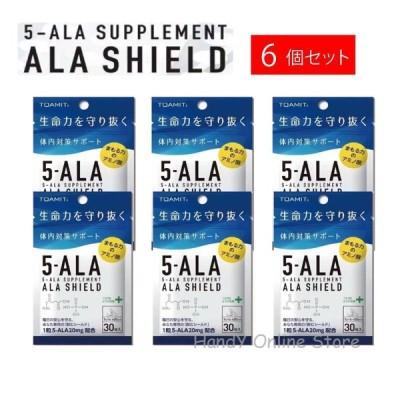 5-ala サプリメント アラシールド 6袋セット 日本製 5ーala サプリ アミノ酸 ALA SHIELD ファイブアラ クエン酸 東亜産業 TOAMIT M便