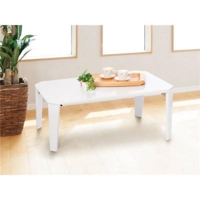 鏡面 折りたたみテーブル/ローテーブル 〔ホワイト〕 幅90cm×奥行60cm 長方形 シンプル 〔完成品〕〔代引不可〕