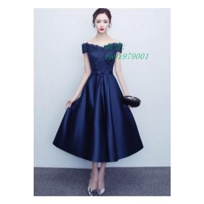 新品 パーティードレス ウェディングドレス ドレス Aライン ブライダル 結婚式 姫系 編み上げ 発表会 イブニングドレス 二次会