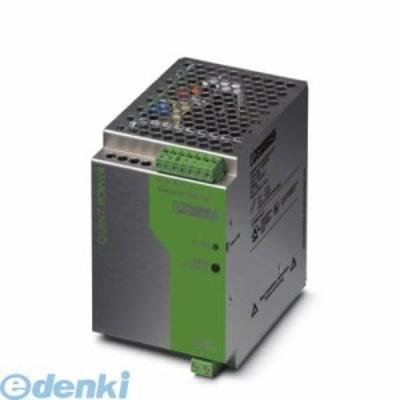 フェニックスコンタクト [QUINT-PS-24DC/24DC/10] DC/DCコンバータ - QUINT-PS- 24DC/24DC/10 - 2866378 QUINTPS24DC24DC10
