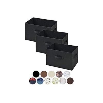[山善] どこでも収納ボックス(3個セット) ブラック YTCF3P-(BK)
