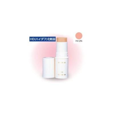三善 スティックファンデーション HD化粧品 17g HV-2N MY7-030799