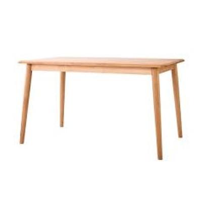 ダイニングテーブル 食卓 カントリー調 アルダー材 terrace 幅128cm