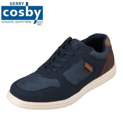 ジェリーコスビー GERRY COSBY CS1012 メンズ | カジュアルシューズ | 軽量 軽い | 定番 シンプル | ネイビー
