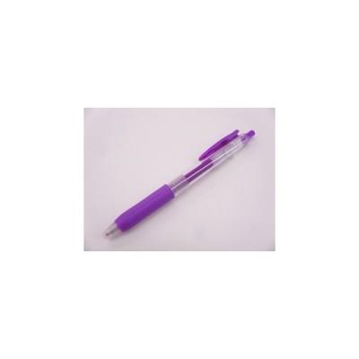 ゼブラ サラサクリップ 0.5 紫