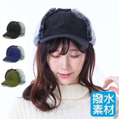 撥水帽子 パイロット帽 キャップ フェイクファー フラップキャップ 耳当て付き 帽子 アンパイア