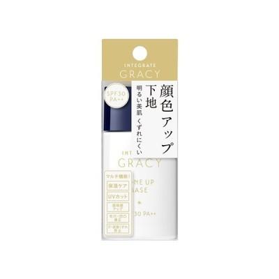 資生堂(SHISEIDO) インテグレート グレイシィ 顔色アップベース (30mL)