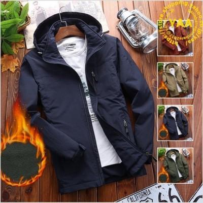 マウンテンパーカー メンズ 秋冬 裏起毛 ブルゾン ミリタリージャケット ジャンバー 陸軍 アウトドア 登山 防寒ジャケット あったか
