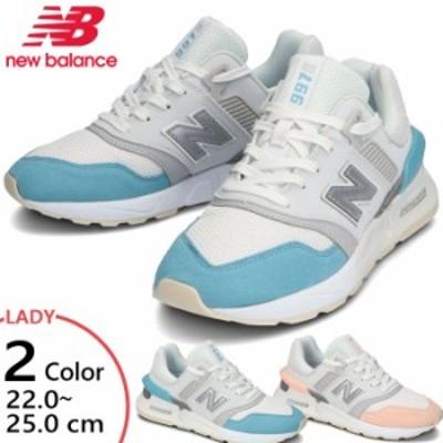 B幅 ニューバランス レディース NB 997 オムニ スニーカー シューズ 紐靴 ローカット 厚底 シンセティックスエード 送料無料 New Balance