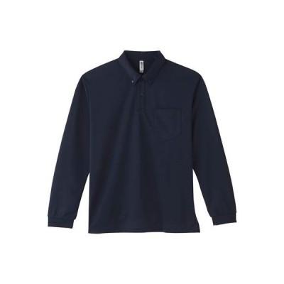 [グリマー]4.4オンス ドライボタンダウン長袖ポロシャツ(ポケット付) 00314-ABL ABL  ネイビー 日本 M (日本サイズM相当)