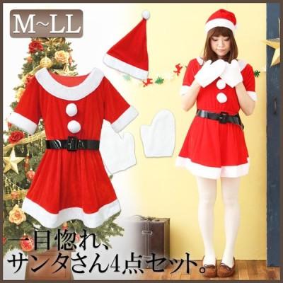 大きいサイズ レディース レディス L LL XL 2L レディースサンタクロース コスチューム 衣装 サンタ衣装 サンタコスプレ ワンピース クリスマス コスプレ 女装