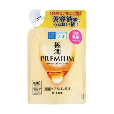 ロート製薬 肌ラボ 極潤プレミアム ヒアルロン乳液 詰め替え 140G 乳液