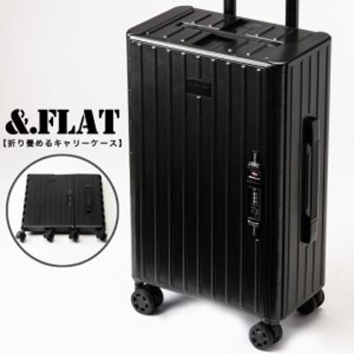 &.FLAT 折り畳めるキャリーケース アンドフラット キャリーバッグ トラベルバッグ スーツケース 軽量 軽い 耐久性 頑丈 機能性 デザイン