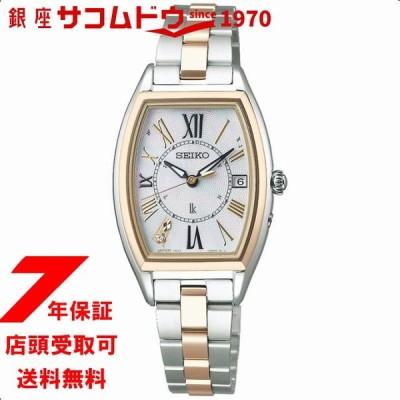 セイコー ルキア セイコー腕時計 レディース SSQW052 SEIKO LUKIA ウォッチ 電波 ソーラー 電波時計 レディダイヤ