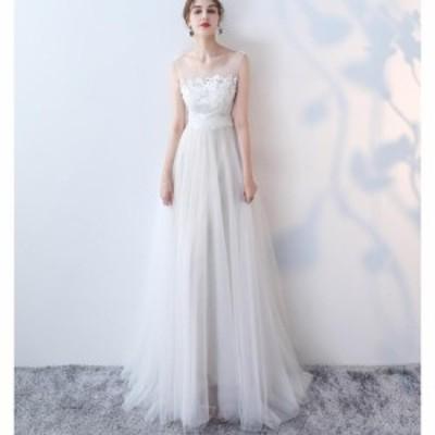 ウエディングドレス 結婚式 二次会 花嫁 Aライン ホワイト パーティードレス ロングドレス フォーマルドレス 演奏会 披露宴 白ドレス 体