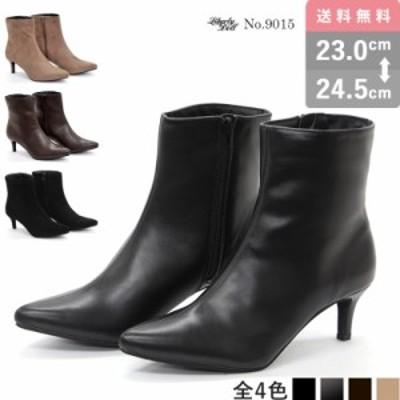 ブーティ ブーツ サイドジップ 送料無料 [セット割引対象1足税込2200円] 軽い 防寒 レディース 靴 9015 歩きやすい 6cmヒール 23-24.5cm